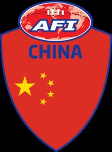 AFI China logo