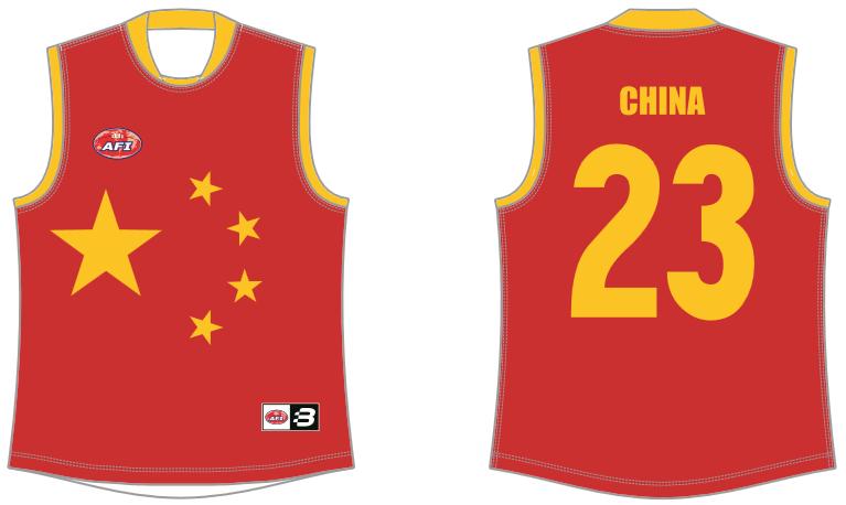 China footy jumper AFL